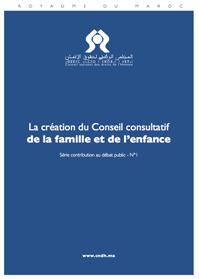 Conseil consultatif de la famille et de l'enfance