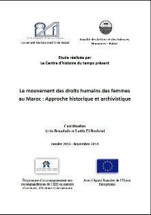 Le mouvement des droits humains des femmes au Maroc